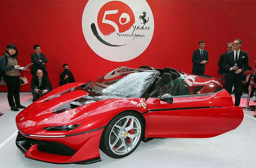 Ferrari J50, une version exclusive pour le Japon produite en 10 exemplaires