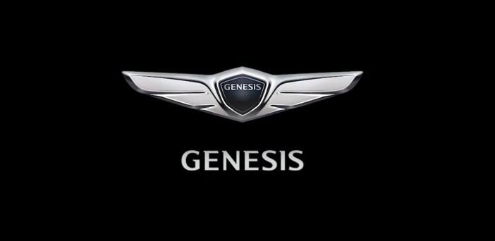 Genesis annonce une G90 restylée
